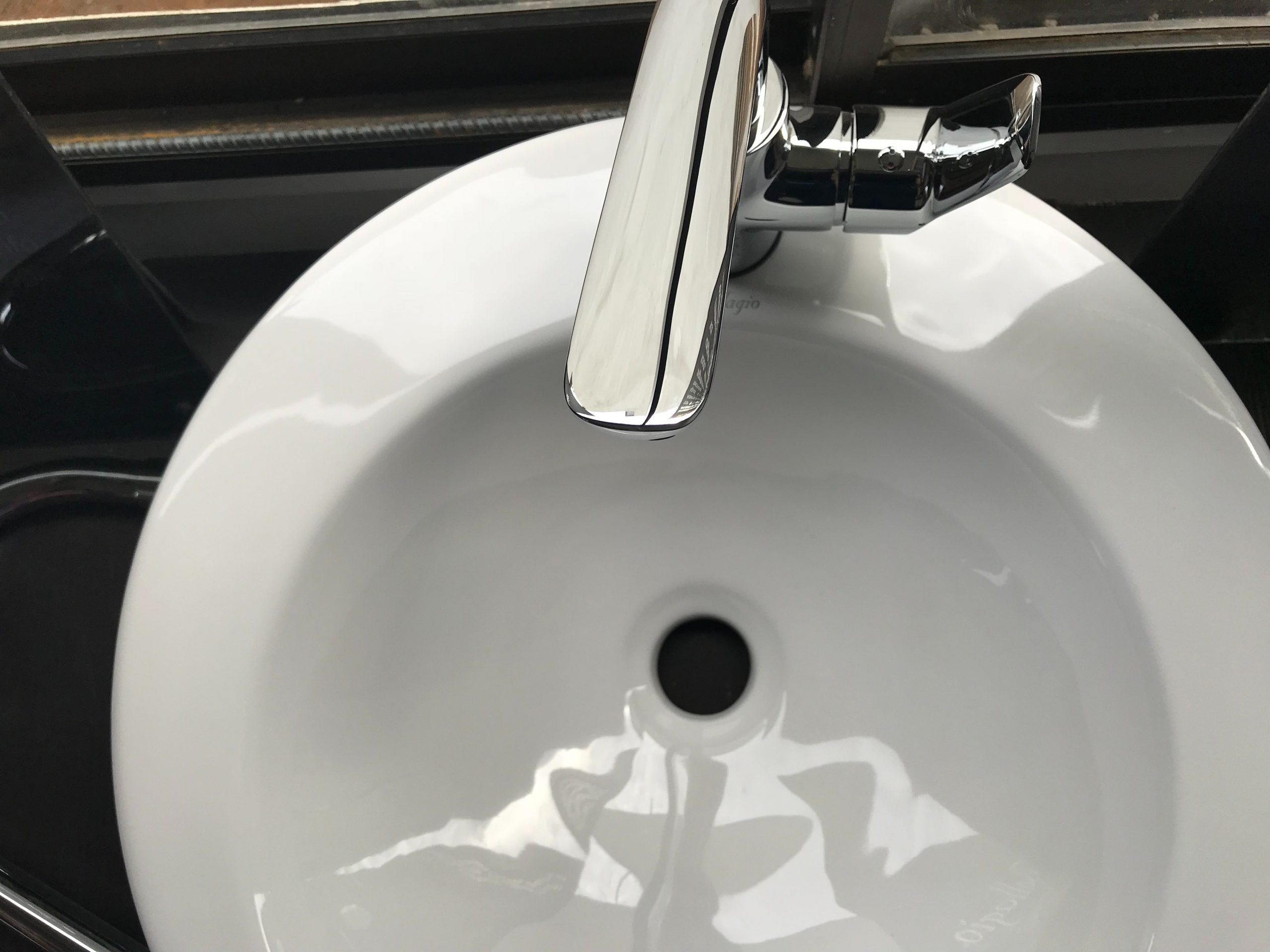 Picture of a bathroom sink.